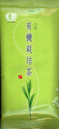 Sencha Hoshino BIO, 100g Packung