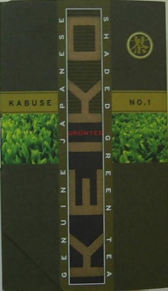 Kabuse No.1 BIO - 50g Pack