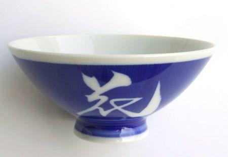 Teeschale Setsugekka