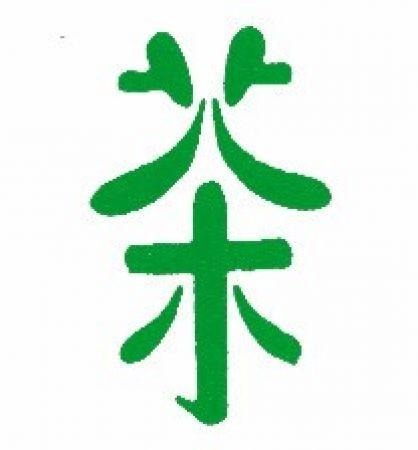 China Nebeltee BIO - 1kg Pack