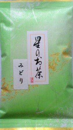 Sencha Midori No.2   100g Packung