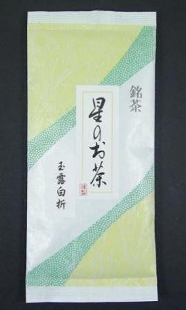 Gyokuro Karigane 50g Packung