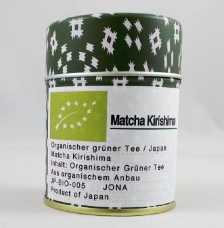 Kirishima, BIO-Matcha | 40g Dose