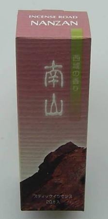 Nanzan 20
