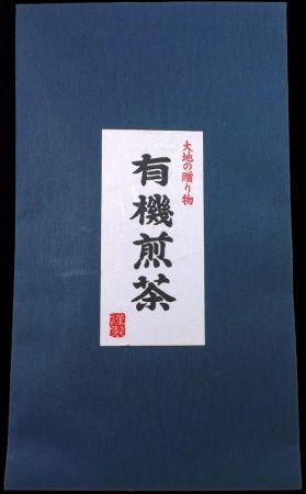 Kirishima No.1 BIO | 50g Packung