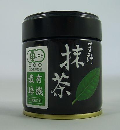Matcha Hoshino BIO 40g