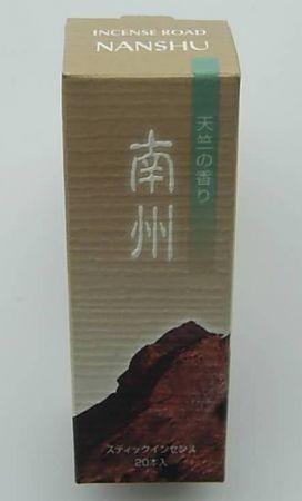 Nanshu 20