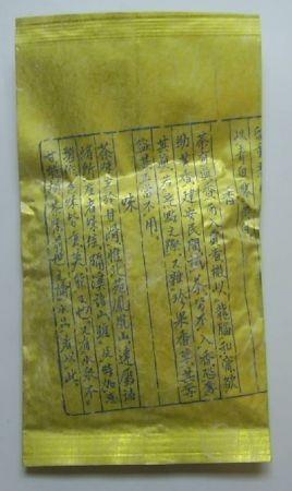 Gyokuro Shizuoka | 50g Packung