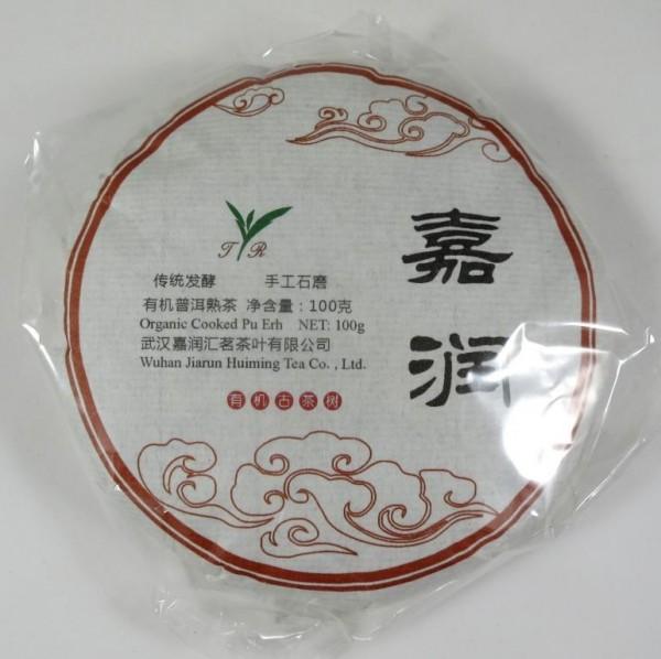 Pu Erh Teefladen. Shu Qualität, voll ausgereift.